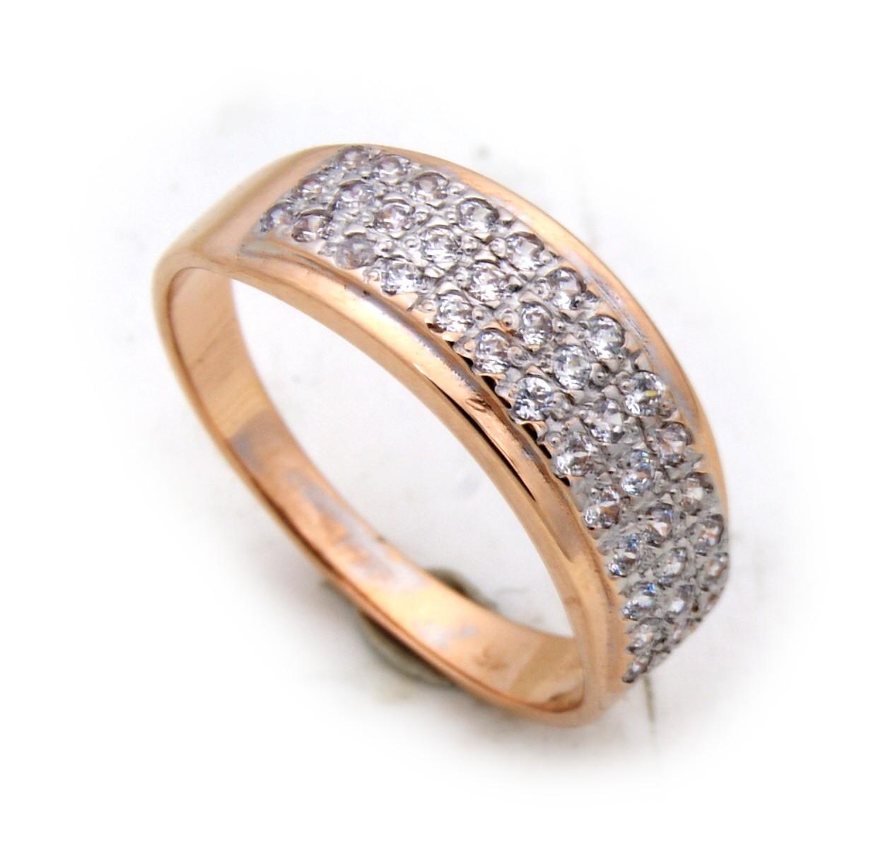 Damen Ring Brillant 0,26 carat wesselton si echt Gold 585 Glanz Rotgold Diamant
