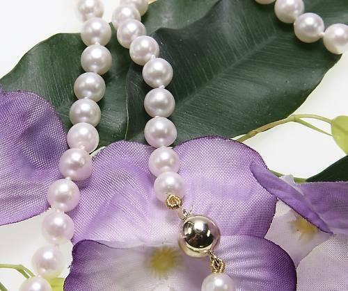 Damen Perlenkette Perlen Süßwasserperlen 333 Gold Gelbgold Halskette er-