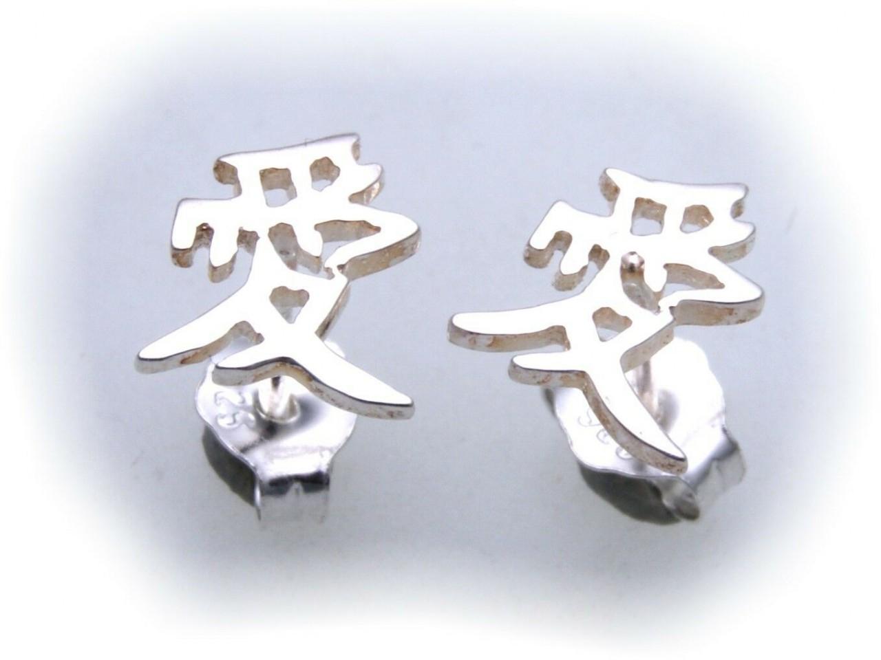 Ohrringe Stecker japanische Schriftzeichen echt Silber 925 Sterlingsilber Unisex